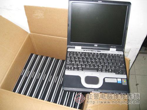 某二手笔记本批发商送修100多台笔记本电脑