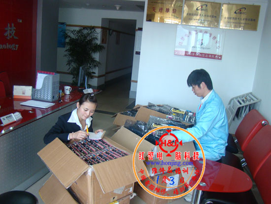深圳华强北某客户商给红警电脑维修部送修400片高端双核775主板